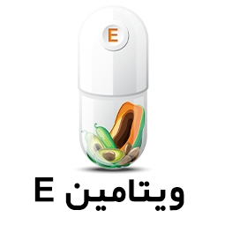 همه چیز در مورد مکمل ویتامین E