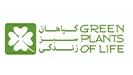 گیاهان سبز زندگی