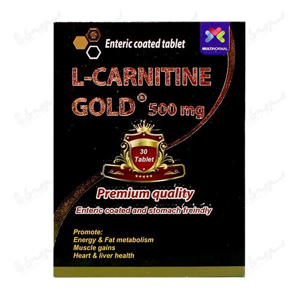 قرص ال-کارنیتین گلد 500 میلی گرم مولتی نرمال   30 عددی