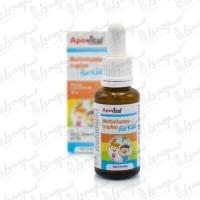 قطره مولتی ویتامین فور کیدز آپوویتال | 30 میلی لیتر