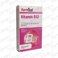 قرص ویتامین ب12 آپوویتال | 30 عدد