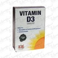 کپسول ویتامین 1000 D3 ای اچ | 60 عدد