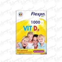 کپسول ویتامین 1000 D3 فیشر فلکسان | 60 عدد