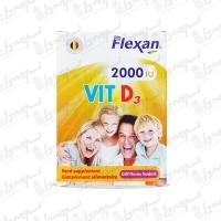 کپسول ویتامین 2000 D3 فیشر فلکسان | 60 عدد