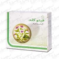 قرص فیتوکلد گل دارو | 30 عدد