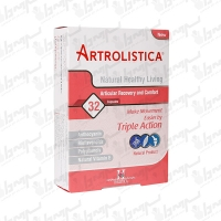 کپسول آرترولیستیکا هولیستیکا | 32 عدد