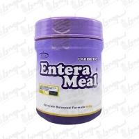 پودر انترامیل دیابتی کارن | 400 گرم | 40 سروینگ