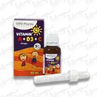 قطره ویتامین آ د ث او پی دی فارما | 30 میلی لیتر