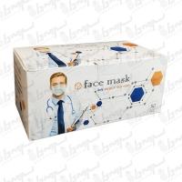 ماسک تنفسی سه لایه جراحی یکبار مصرف 50 عددی ( با قیمت دولتی )