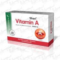 قرص ویتامین آ شاری | 30 عدد