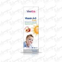 قطره ویتامین آ د ویواکیدز | 30 میلی لیتر