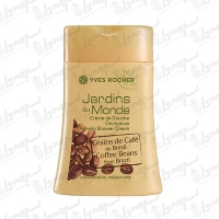 شامپو بدن دانه قهوه برزیلی ژردن دوموند ایوروشه | 200 میلی لیتر