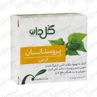 قرص گیاهی پروستاتان گل دارو | 30 عدد