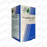 قرص ویتامین D3 1000 iu هلث پلاس | 30 عدد