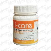 قرص جویدنی مولتی ویتامین برای کودکان آی کر | 30 عدد