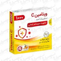 محلول ویتامین سی 1000 پارس بهروزان جم | 10 عدد