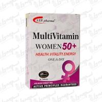 قرص مولتی ویتامین خانم های بالای 50 سال اس تی پی فارما | 30 عدد