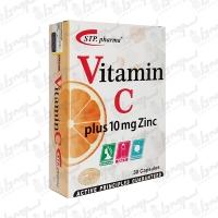 کپسول ویتامین سی و زینک 10 میلی گرم اس تی پی فارما | 30 عدد