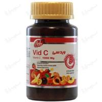 قرص ویتامین C جویدنی ویدسی 1000 میلی گرم بسته 60 عددی