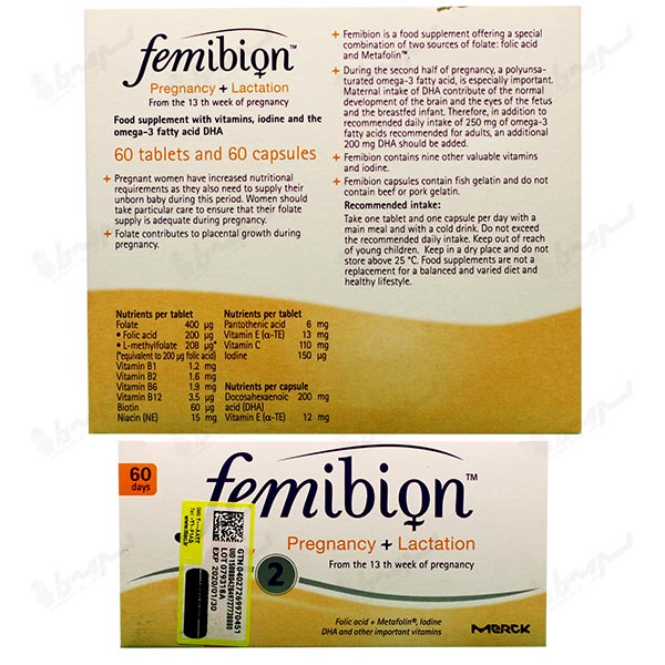 قرص و کپسول فمیبیون 2 مرک | مناسب دوران بارداری و شیردهی | 120 عددی