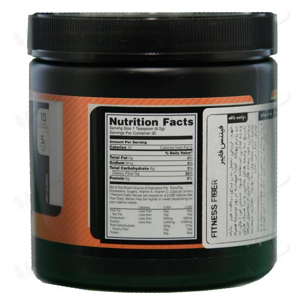 فیتنس فایبر اپتیموم نوتریشن | چربی سوز و بهبود گوارش | 195 گرم | بدون طعم