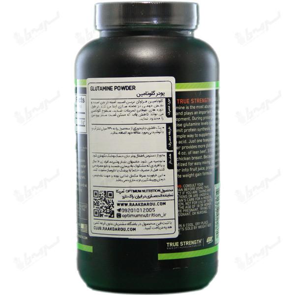 پودر گلوتامین اپتیموم نوتریشن | 300 گرم | چربی سوز و عضله ساز