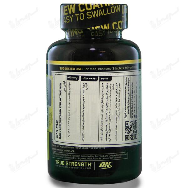 مولتی ویتامین اپتی من اپتیموم نوتریشن | 150 عددی